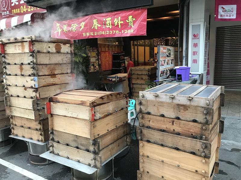 台中年菜外賣.林園日本料